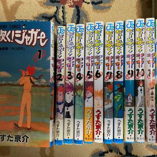 【ネット決済】漫画本