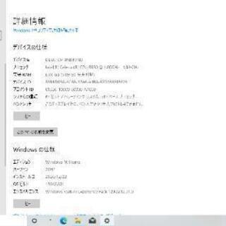 ノートパソコンHP1000(値下げ)
