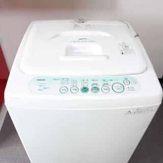 美品☆TOSHIBA・東芝 全自動洗濯機 4.2kg