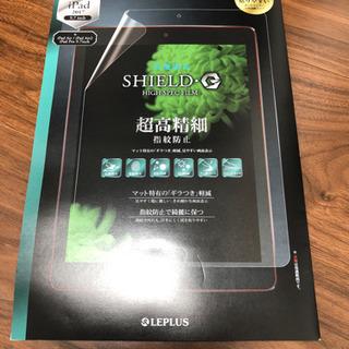 iPad 9.7インチ用 フィルム