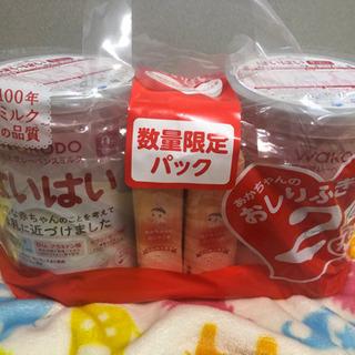 【ネット決済】粉ミルク はいはい 2缶パック+おしりふき2個