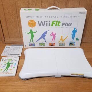 【ネット決済】Wii フィット プラス バランスWiiボード セット