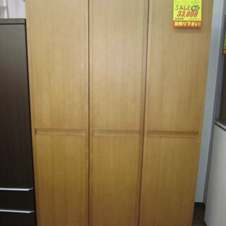 R216 国産 高級いまだ家具 ワードローブ・クローゼット、幅1...
