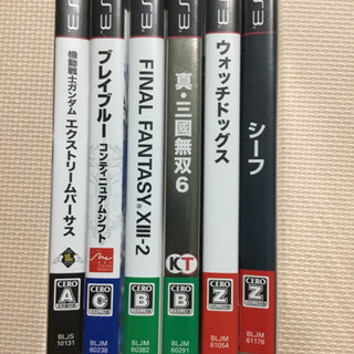 PS3 ゲームソフト