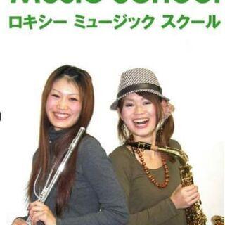 ロキシーミュージックスクール大阪高槻校