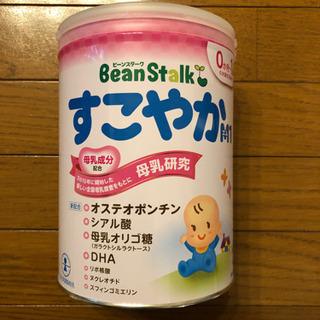 【ネット決済】すこやか ビーンスターク Bean Stalk 粉...