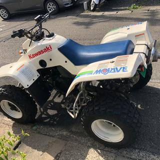 小型特殊 カワサキ 四輪バギー ATV  250cc
