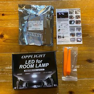 LED ルームランプ トヨタ 200系ハイエース スーパー…