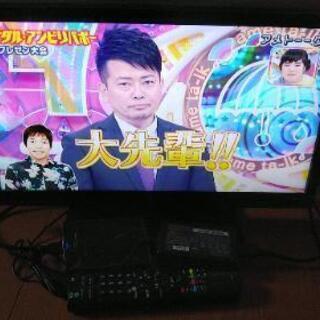 20型テレビ(地デジのみ)