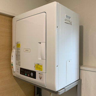 超美品 日立電気衣類乾燥機・スタンド付 2019年製 即納。