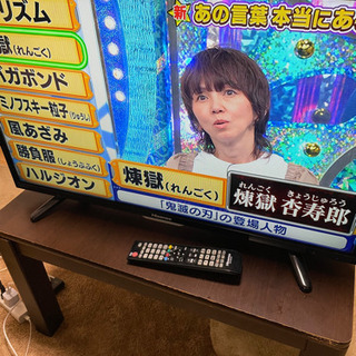 No.833 ハイセンス 32型テレビ 2014年製 🚘近…