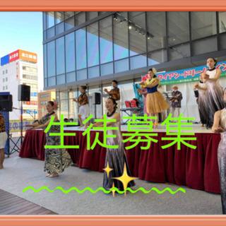 岐阜フラダンス生徒募集🌸新曲スタートします!