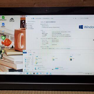 激安!19.5インチの大画面サイズ液晶搭載の一体型パソコン②