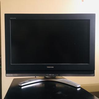【ネット決済】26インチ 東芝 TOSHIBA 液晶カラーテレビ