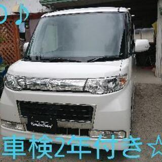 タントカスタム4WD☆パールホワイト車検2年付きもオッケー…