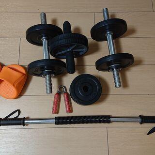 筋トレ器具