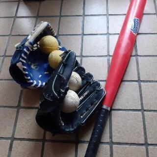 子供用野球道具