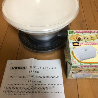 キッチンスケール 3Kg計り お菓子作り レンジ容器