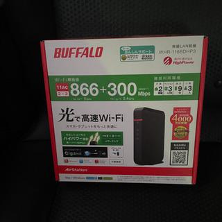 BUFFALO WHR-1166DHP3