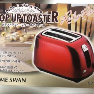 【新品未使用】トースター