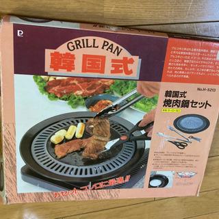 韓国式 焼肉鍋セット