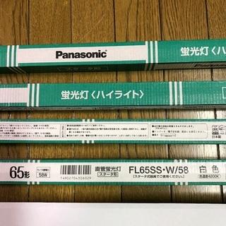 Panasonic パナソニック 蛍光管 スタータ形 65型 FL65SS・W/58 白色 6本 - 家具