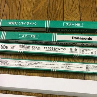 Panasonic パナソニック 蛍光管 スタータ形 65型 FL65SS・W/58 白色 6本 − 京都府