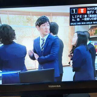 【ネット決済】東芝_TOSHIBA_REGZA_19B3