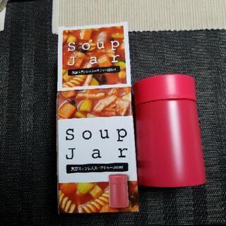 スープジャー