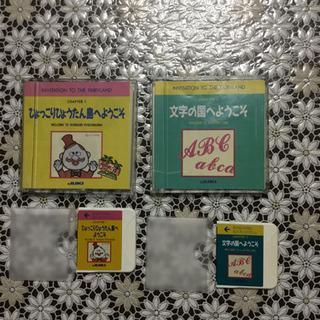 JUKI 刺しゅうカード