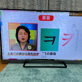 50インチ パナソニック テレビ