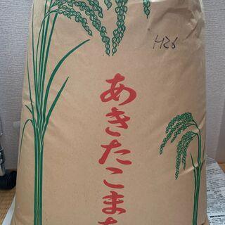 H26年度 秋田県産 あきたこまち 超古米(玄米) 30㎏/1袋