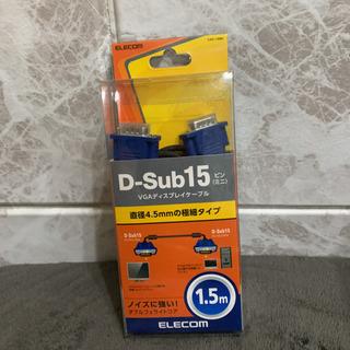 ELECOM D-sub15ピン ミニ ケーブル 1.5m CA...