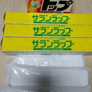 洗剤1キロと粗品タオル3枚。サランラップ3個。