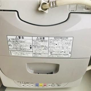 全自動電気洗濯機