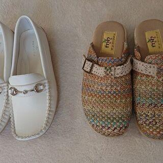 靴 レディース 23.5~24程度