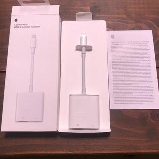 まもなく掲載終了 Apple Lightning USB 3カメ...