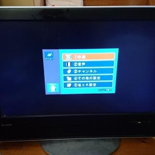 【ネット決済】テレビ