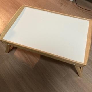 IKEA ベッドトレイ