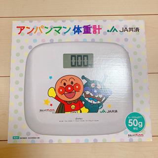 アンパンマン体重計