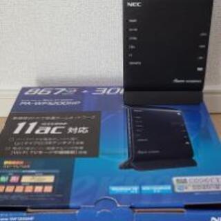 ❮ルーター❯NEC PA-WF1200HP