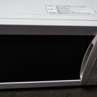 電子レンジ(IMB-T175-5-W)50Hz専用 【5/…