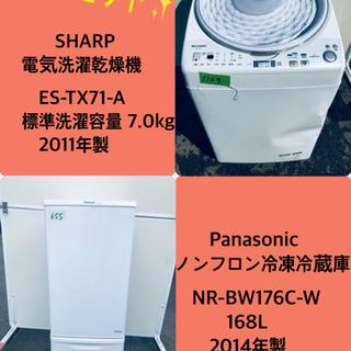 7.0kg  ❗️特割引価格★生活家電2点セット【洗濯機・…