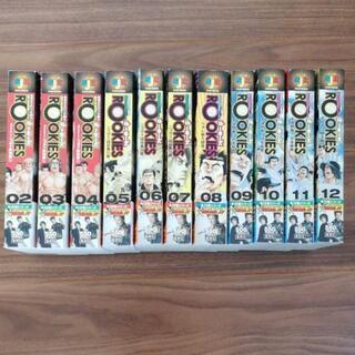 ルーキーズ 2巻〜12巻セット