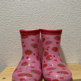 ほぼ新品 雨靴 14センチ