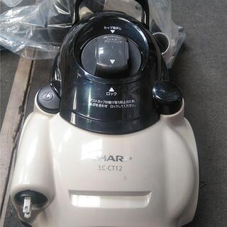 サイクロン式掃除機(SHARP EC-CT12)【5/6~…