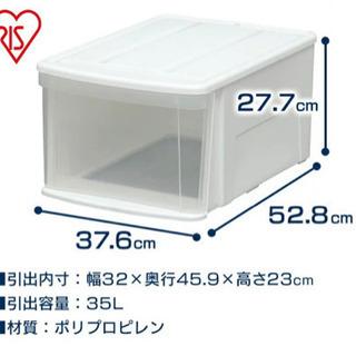 【アイリスオーヤマ】衣装ケース、タンス