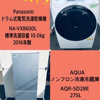 10.0kg ❗️ 送料設置無料❗️特割引価格★生活家電2…