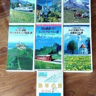 ☆USED☆ 海外旅行VHS7巻セット