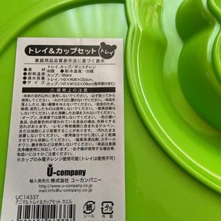 トレイ&カップセット  ② − 滋賀県